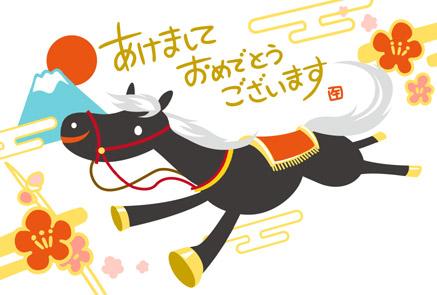 yumeyama_kurouma_s.jpg