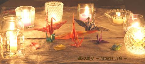 折り鶴・・・・