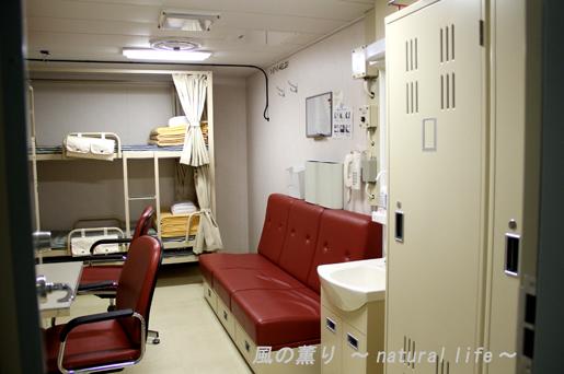 しらせ乗組員寝室2・ブログup