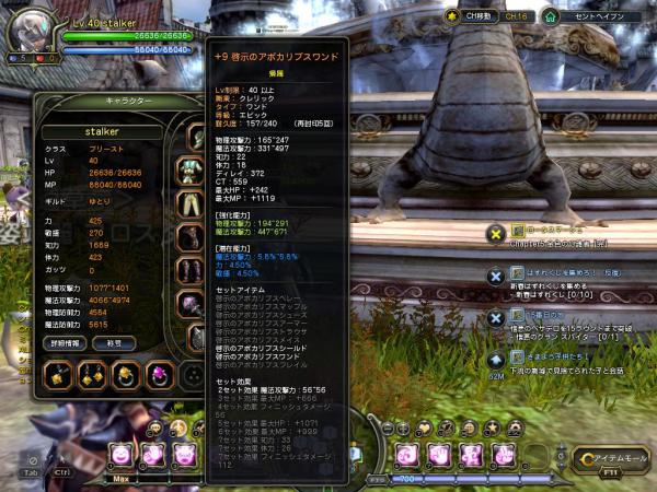 DN 2011-01-17 04-13-09 Mon