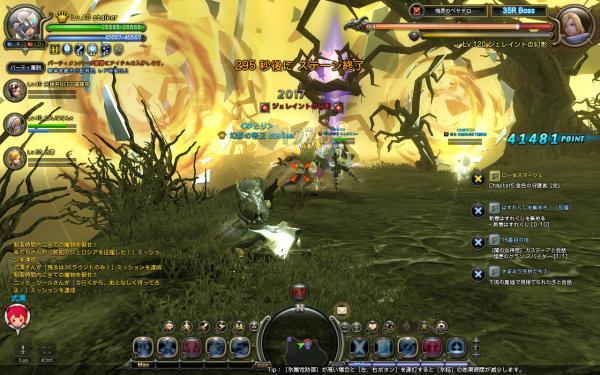 DN 2011-01-20 23-54-16 Thu