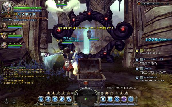 DN 2011-01-20 20-34-38 Thu
