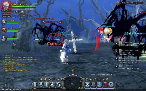 DN 2011-01-20 14-50-56 Thu
