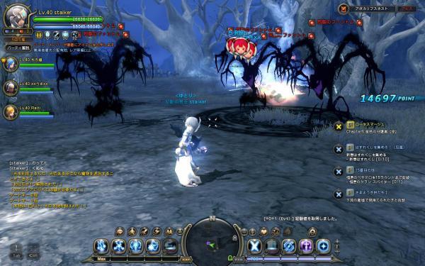 DN 2011-01-20 10-46-26 Thu