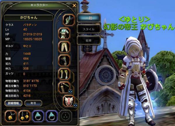 DN 2011-02-03 03-39-02 Thu