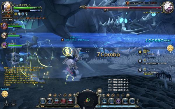 DN 2011-02-03 03-23-52 Thu