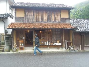 yanomori2