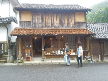 yanomori3