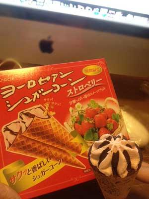 いちごアイス1