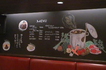 黒板イラストtaku