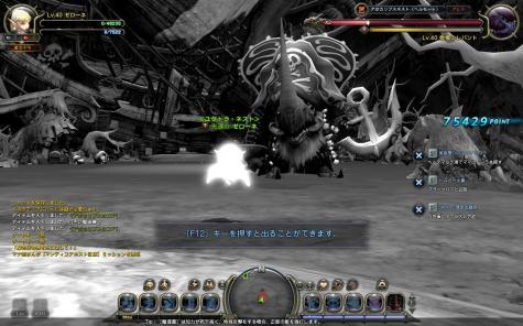 DN+2011-04-18+15-55-26+Mon_convert_20110418160235.jpg