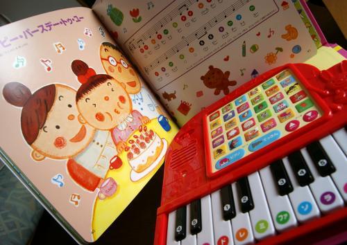 ピアノえほん1