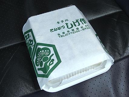 食事処 とんかつ しげ作 カツサンド(テイクアウト容器代込)(850円)