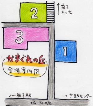 縺九∪縺舌l_convert_20111025005427