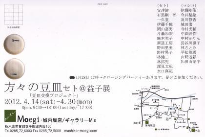 IMG_0001_convert_20120412172117.jpg