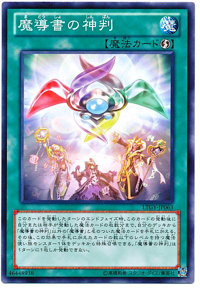 card100011488_1.jpg