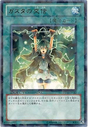 card73710979_1.jpg