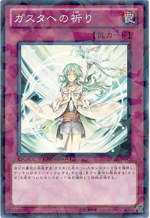 card73710982_1.jpg