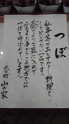 2012042317460001.jpg