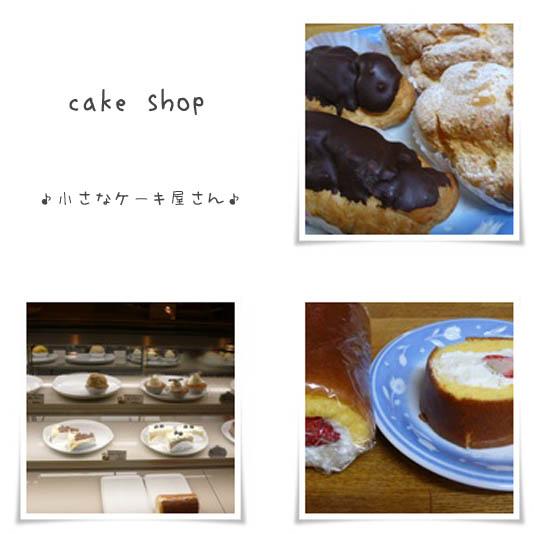 pageふうしぇのコピー