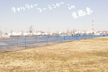DSC03048-4.jpg
