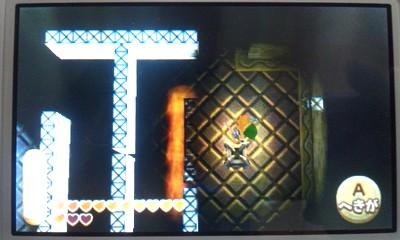 ゼルダ神トラ 闇の神殿