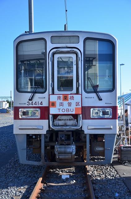 s-DSC_7626.jpg