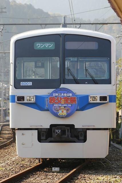 s-_MG_7240.jpg