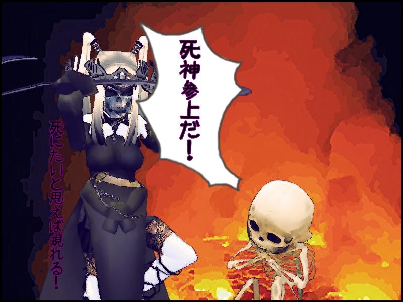 character_2013_08_24_13_16_35swaすぁ