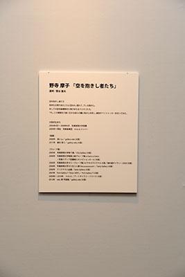 DSC_3987のコピー
