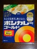大塚食品 ボンカレーゴールド ホワイトカレー
