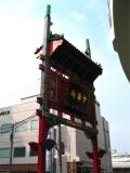 JR石川町駅 西陽門2