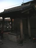 上信電鉄上州福島駅 名称不明井戸