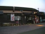 上信電鉄上州福島駅 駅舎