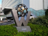 JR新横浜駅 2002 FIFA WORLD CUP KOREA JAPAN THE CITY OF THE FINAL