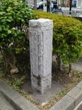 相鉄天王町駅 天王町駅前公園入口1