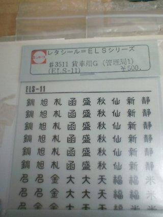 HI3G0260.jpg