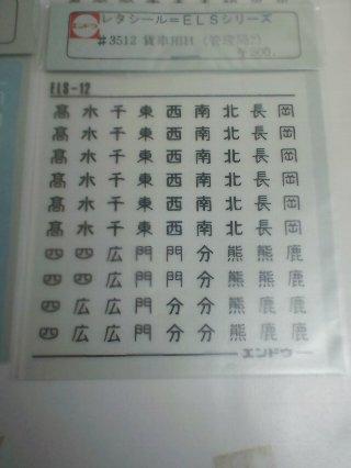 HI3G0261.jpg