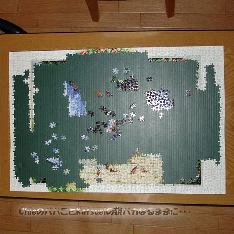 さえずりの庭 2012-04-29