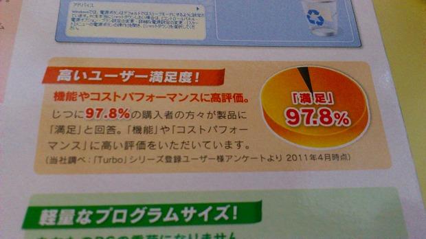 DSC_0512_20120309211918.jpg