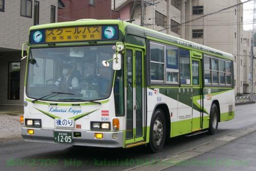 IMGP0059.jpg