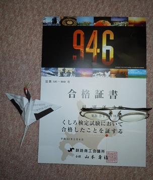 008_20110224051517.jpg