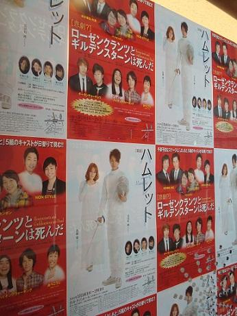 2011_5_25_hamlet_1