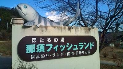 20111210140424.jpg