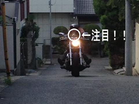 バイクもぐたん2-1