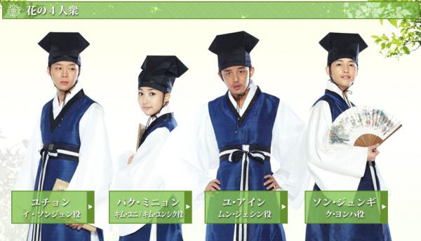 songyun3_convert_20110526204309.png