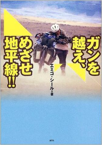 book_20120325135136.jpg