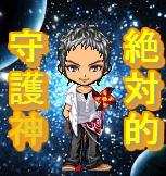 【ハンゲームブログ】かず28号 クラブ絶対的守護神リーダーのブログ