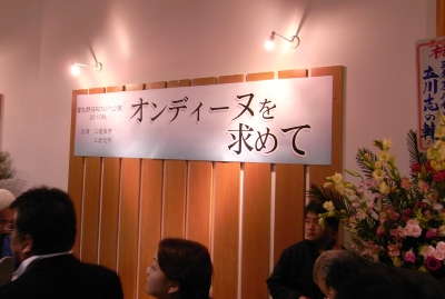 20101116_2