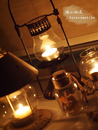 ランプとキャンドル